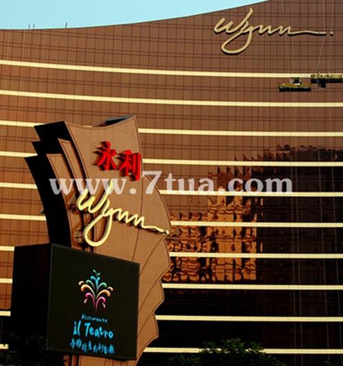 Fengshui-Casino-Wynn11