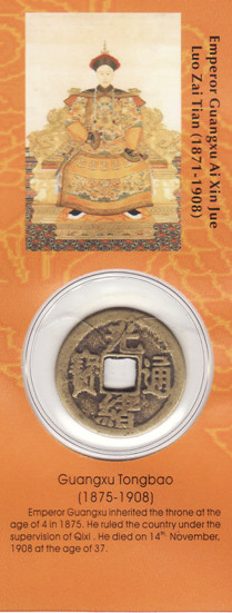 fengshui-chiness-coin10