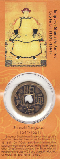fengshui-chiness-coin2