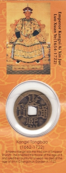 fengshui-chiness-coin3