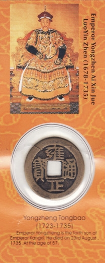 fengshui-chiness-coin4