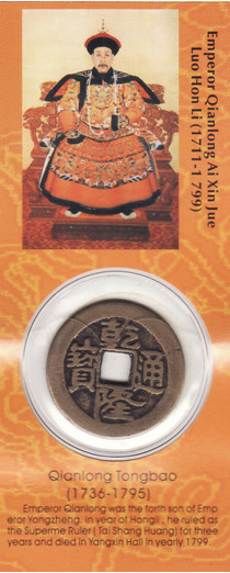 fengshui-chiness-coin5