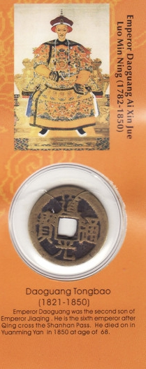 fengshui-chiness-coin7