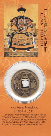 fengshui-chiness-coin8