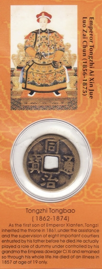 fengshui-chiness-coin9