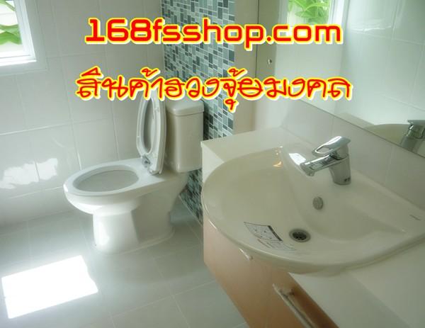 ฮวงจุ้ย-ห้องน้ำ-ตอนที่-1_2