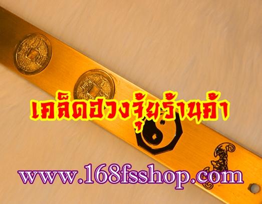 168-6-Emperors-Coins-Ruler-ไม้บรรทัด6-3