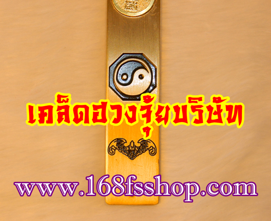 168-6-Emperors-Coins-Ruler-ไม้บรรทัด6-4