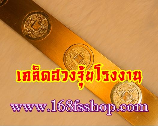 168-6-Emperors-Coins-Ruler-ไม้บรรทัด6-5