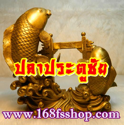 168-Carp-Fish-Crossing-Dragon-Gate-ปลาประตูชัย