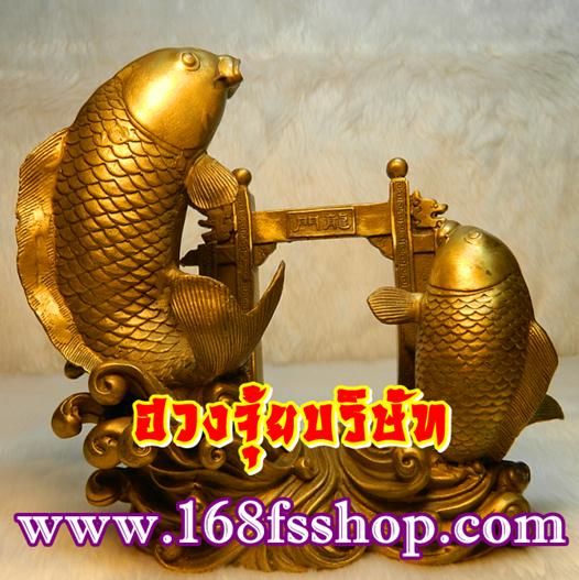 168-Carp-Fish-Crossing-Dragon-Gate-ปลาประตูชัย3