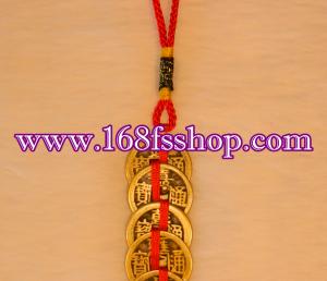 168-lucky-coin-เหรียญจีน65.jpg-300x258